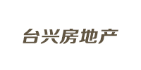 河南台兴房产有限公司