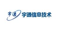 河南宇通信息技术有限公司