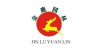 郑州市金鹿园林绿化工程有限公司