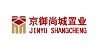河南京御尚城置业有限公司