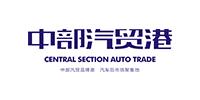 郑州大德载物置业有限公司
