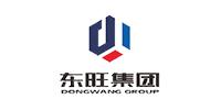 河南东旺实业集团有限公司