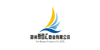 郑州新百汇商业有限公司
