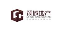 郑州市领城房地产开发有限公司