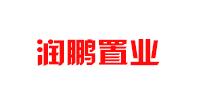 通许县润鹏置业有限公司