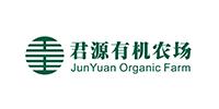 河南君源生态农业有限责任公司